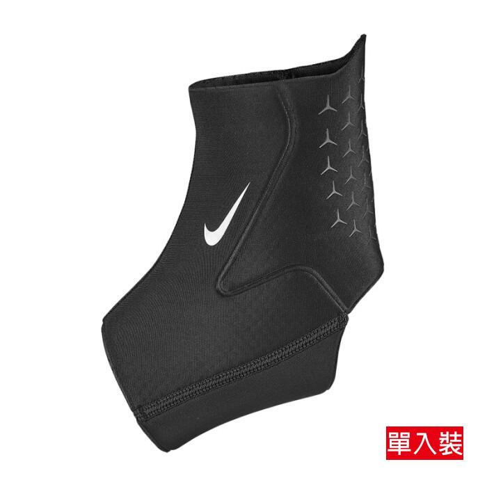 NIKE PRO 護踝套 3.0 單入裝 DRI-FIT快乾科技 N1000677010 【樂買網】