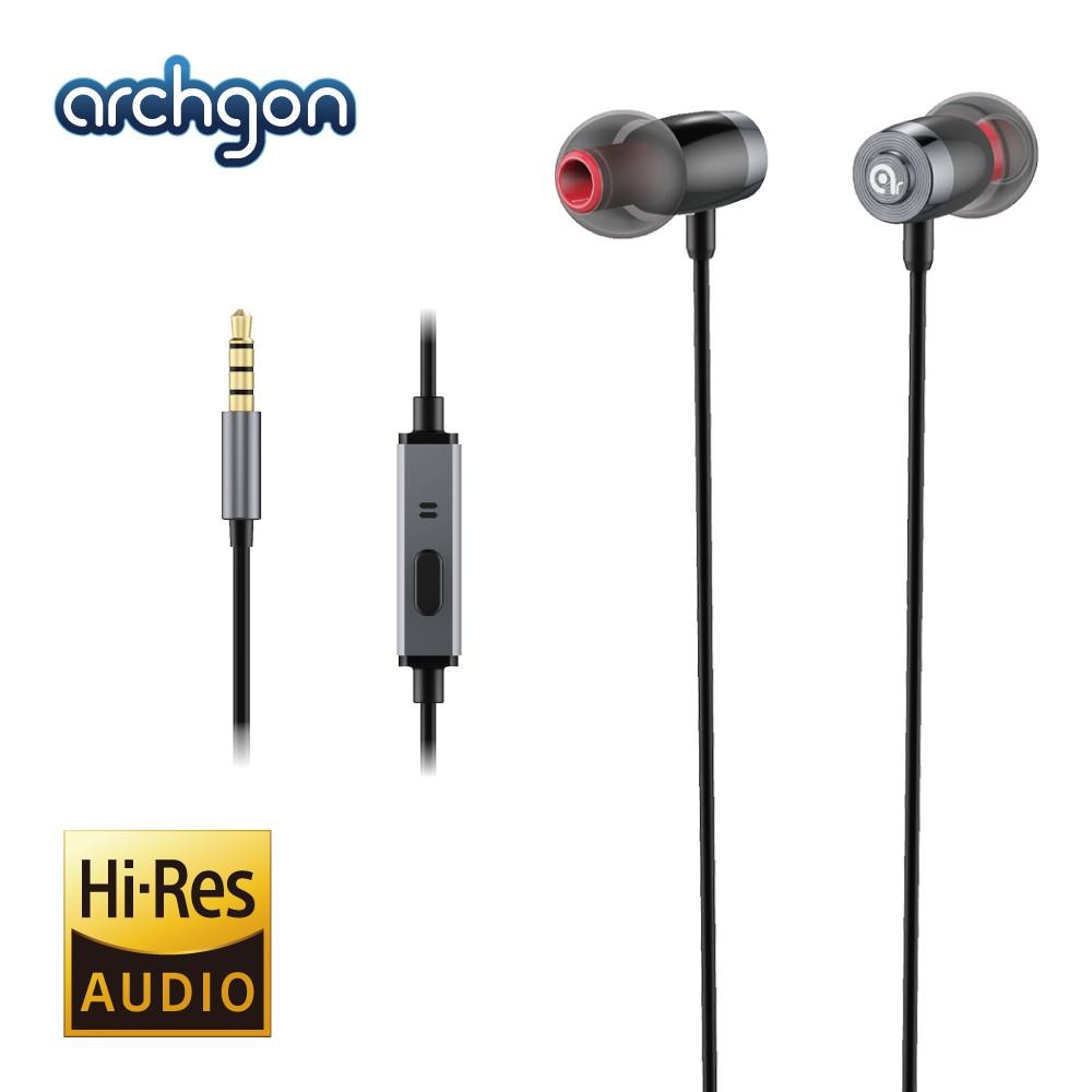 【Hi-Res認證】archgon Hi-Res 高音質有線耳機 高解析入耳式耳機   (AE-01K,Vivace)