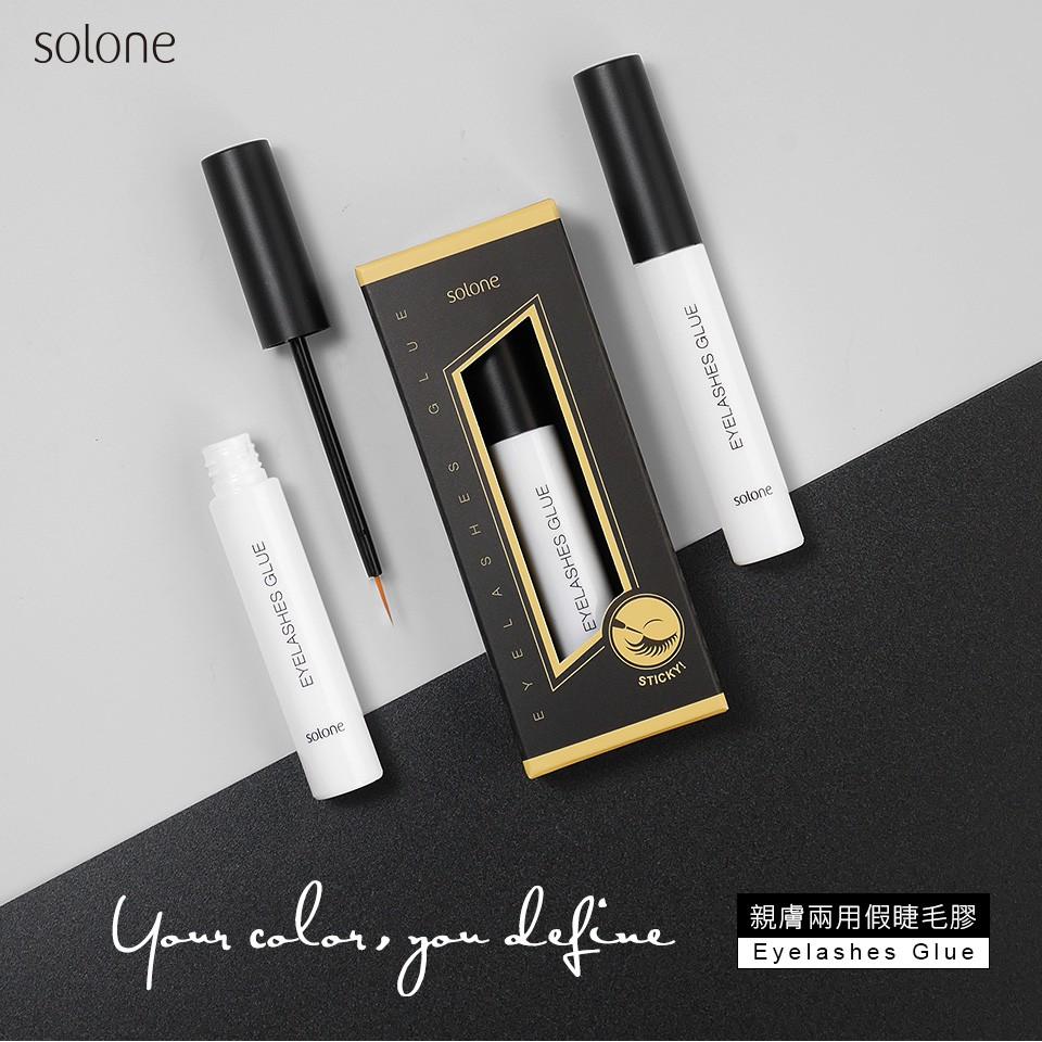 【iBeaute】Solone 親膚兩用假睫毛膠