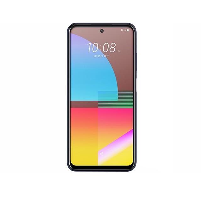 HTC Desire 21 pro 5G 藍色 分期0利率 現貨供應 全新未拆封【24H快速出貨】