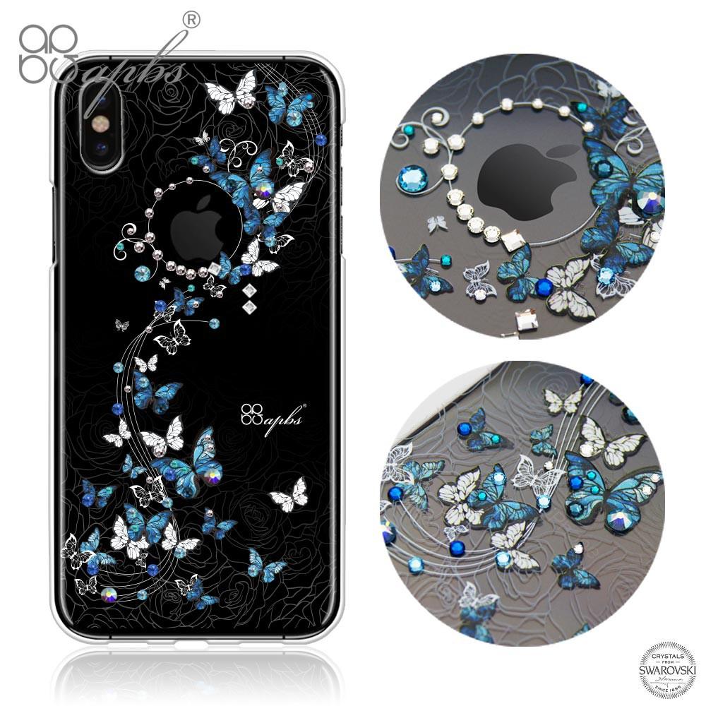 apbs iPhoneXS/iPhoneX 5.8吋施華洛世奇彩鑽手機殼-藍色圓舞曲