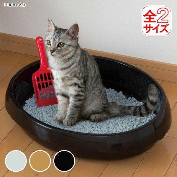 日本IRIS.IR-PNE-390 簡易型貓便盆