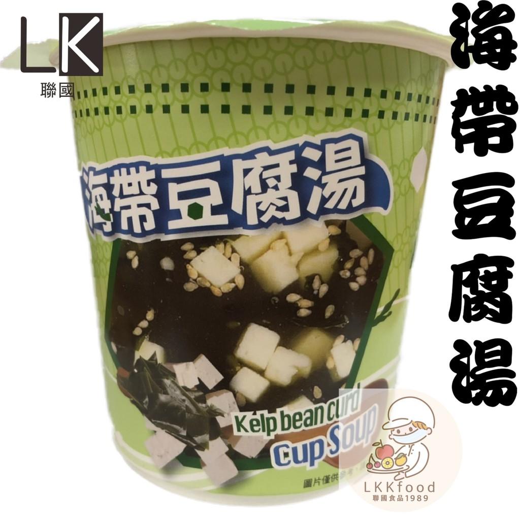 【聯國食品】- 海帶豆腐杯湯 22g
