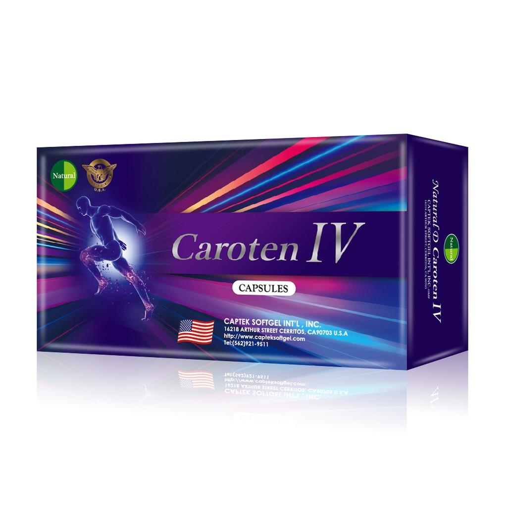 【Natural-D大頤事業】滋鈣挺4代軟膠囊 11合1 CAROTEN IV非二性變形膠原蛋白 葡萄糖胺 貓爪藤萃取