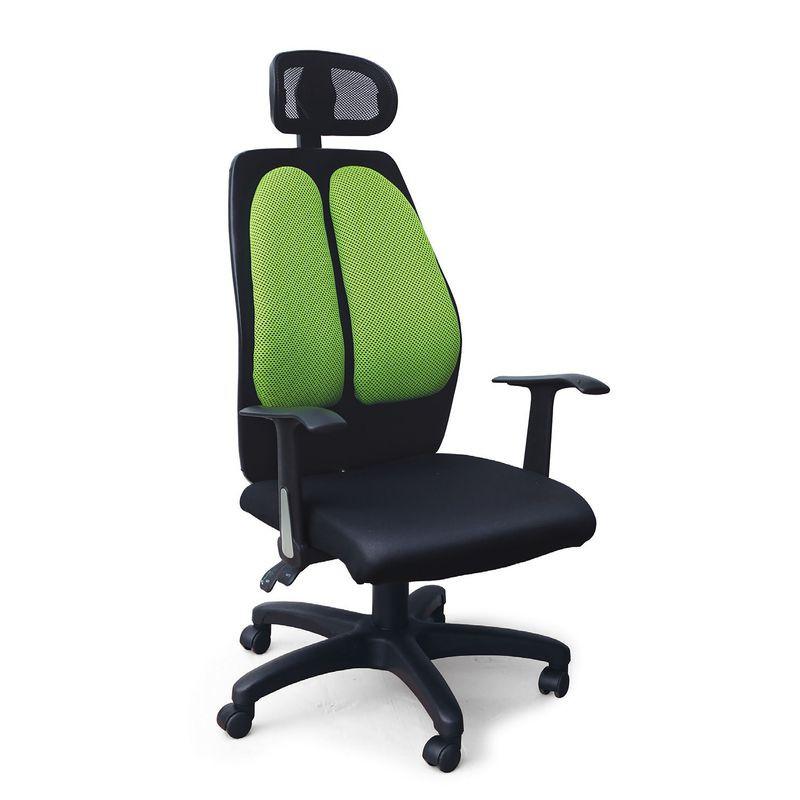 【KB339-8】HA-110辦公椅(綠)