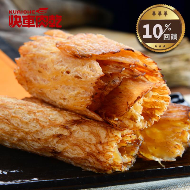 【快車肉乾】 C5碳烤魷魚片 (200g/包)◎6/1~6/30全店10%回饋◎