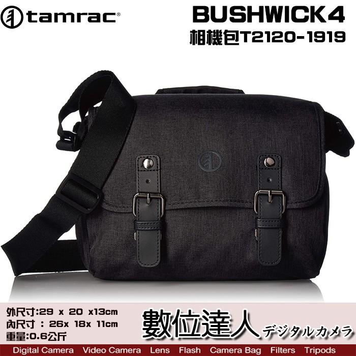 Tamrac BUSHWICK4 相機包 T2120-1919 側背包 單肩包 攝影包 數位達人