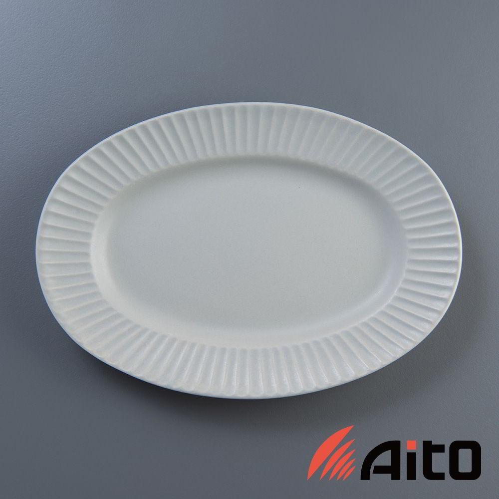 【日本AITO】美濃燒 玩色美紋橢圓盤 - 共3色《WUZ屋子》