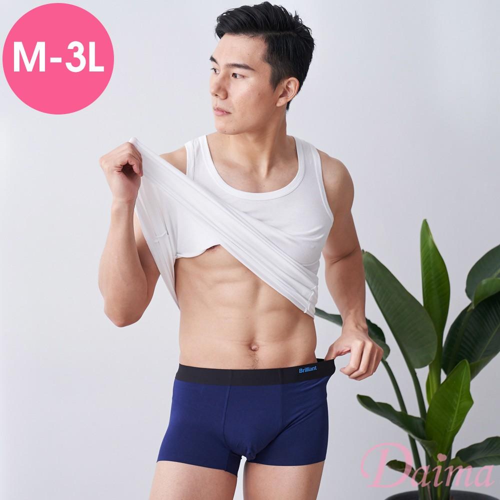 【黛瑪Daima】M-3L大尺碼會呼吸的平口褲木代爾全彈性輕薄吸濕速乾 藍色 BR1112