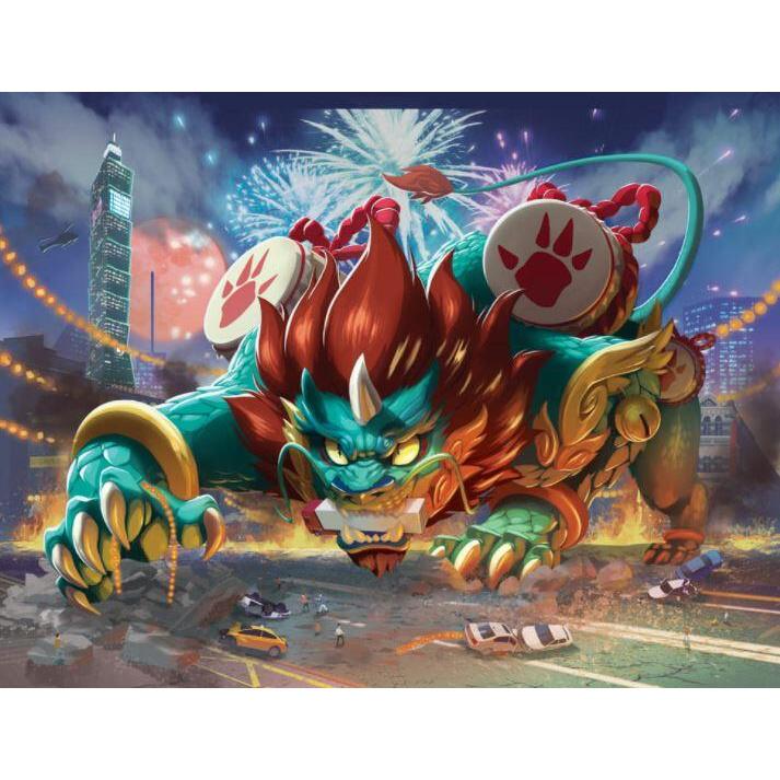 東京之王 怪獸包 臺灣怪獸 年獸 King of Tokyo Taiwan Monster 高雄龐奇桌遊
