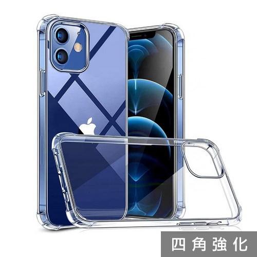 四角氣墊 空壓殼 手機殼 軟殼│iPhone Xs Max XR X SE 8 7 6s 6 Plus 5s