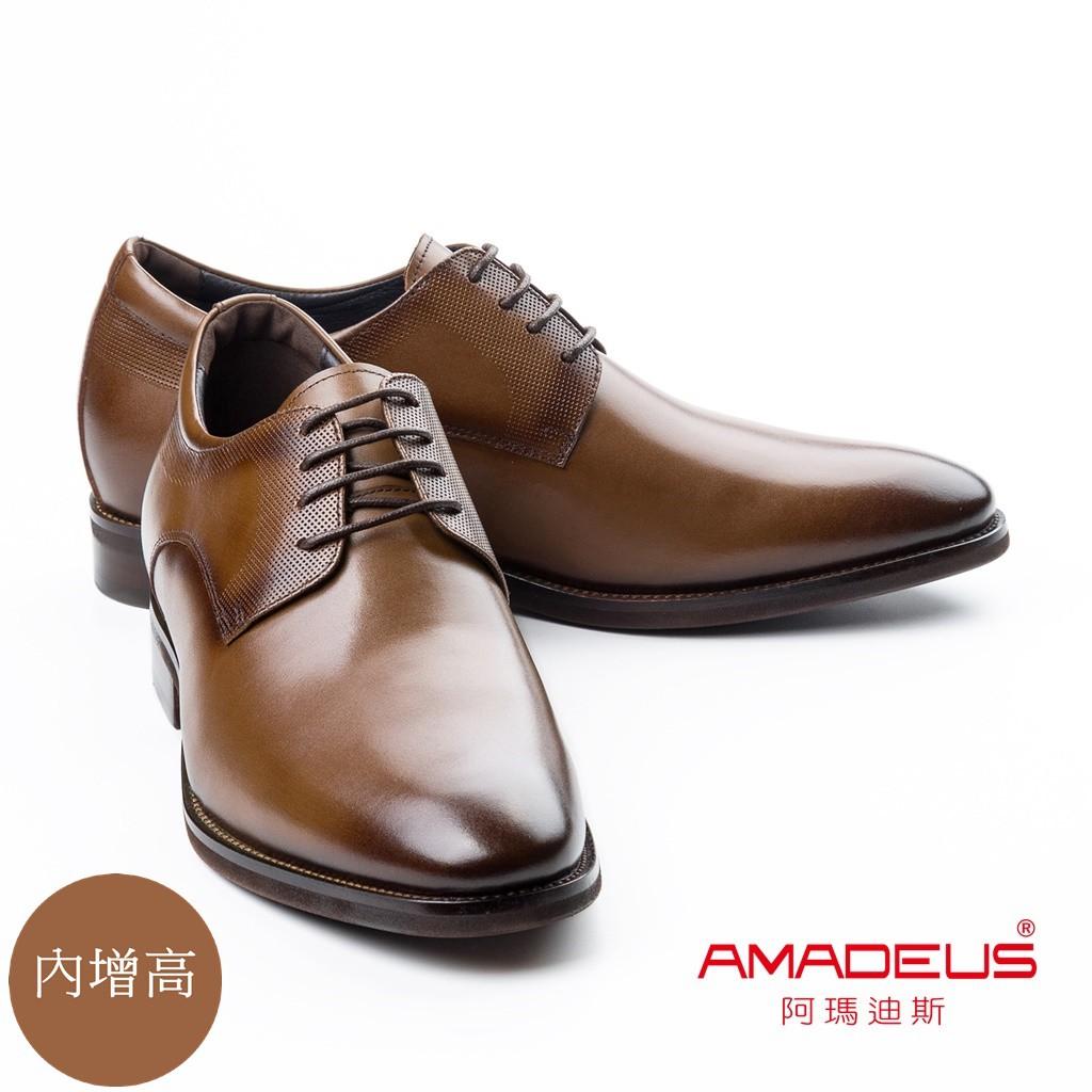 【阿瑪迪斯】素面內增高德比皮鞋 咖啡