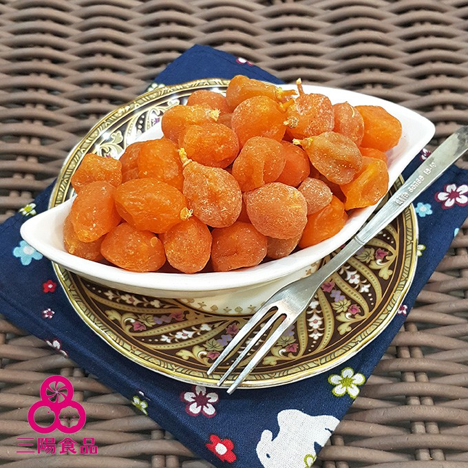 【三陽食品】野生金桔 (純素蜜餞)
