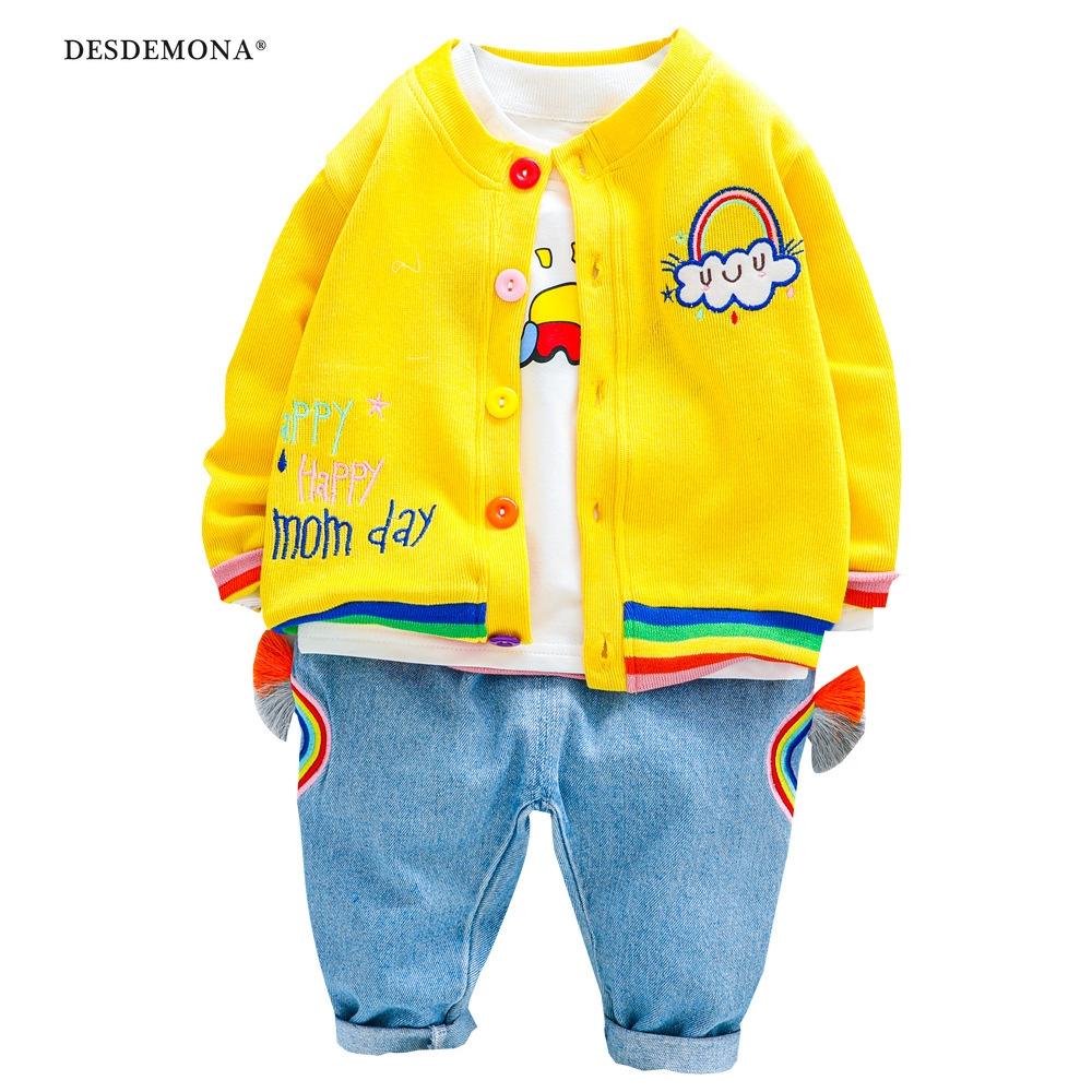 現貨出售  2020年新款 女童寶寶秋裝新款韓版彩虹開衫三件套小女孩秋季新款套裝1426