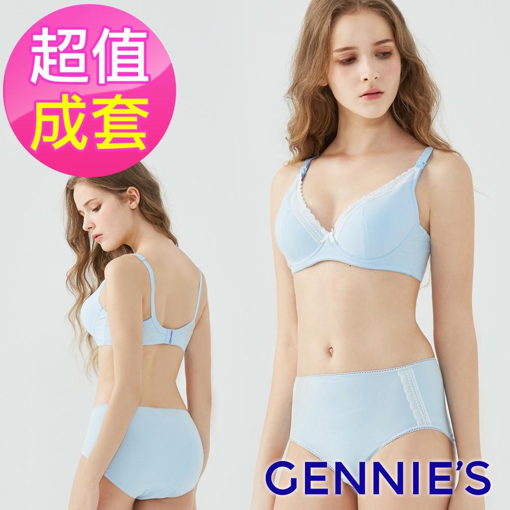 Gennies奇妮-咖啡紗系列內衣褲成套組/搭配中腰內褲(GA37+GB35)條紋藍-內褲-L