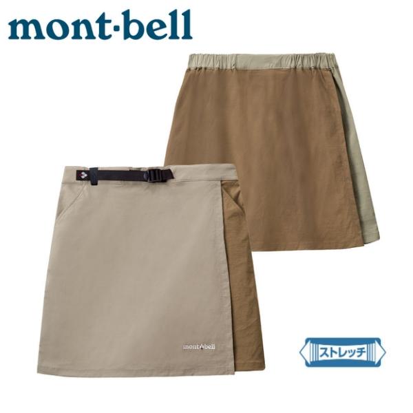 【Mont-Bell 日本 女 STRETCH OD WRAP 褲裙 《淺卡/淺褐》】1105583/短裙/快乾排汗