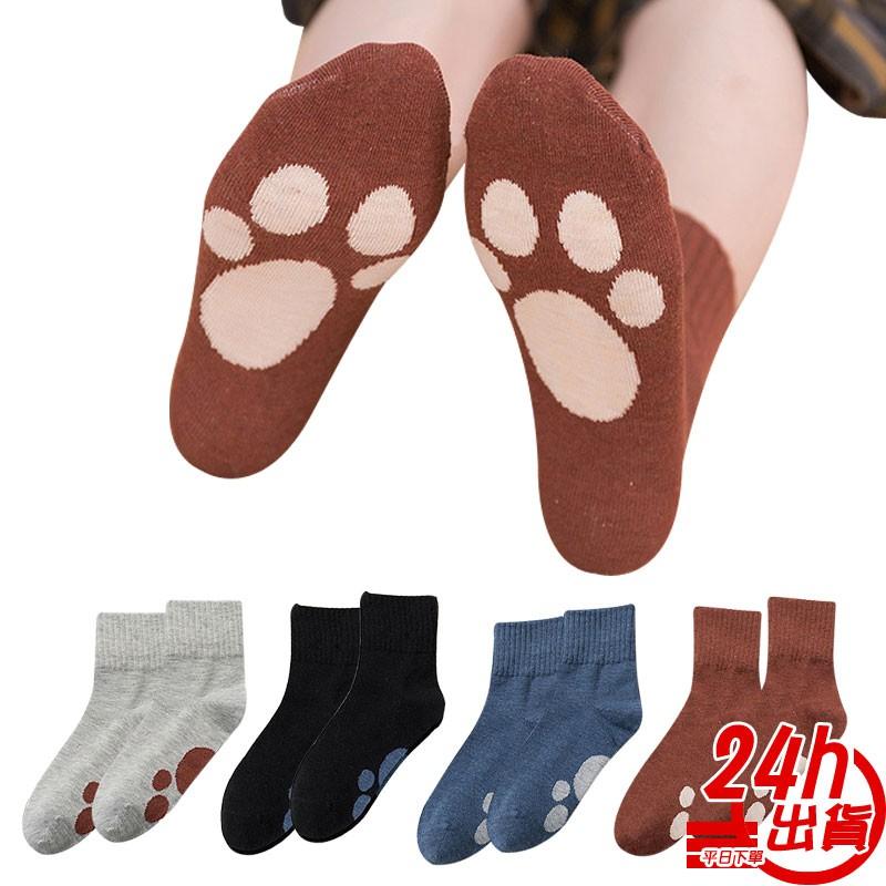 台灣出貨 現貨 熊掌中筒襪 彈性中筒襪 腳底熊掌中筒襪 可愛熊掌襪 造型襪 休閒襪 襪子 中筒襪 刺繡襪 人魚朵朵
