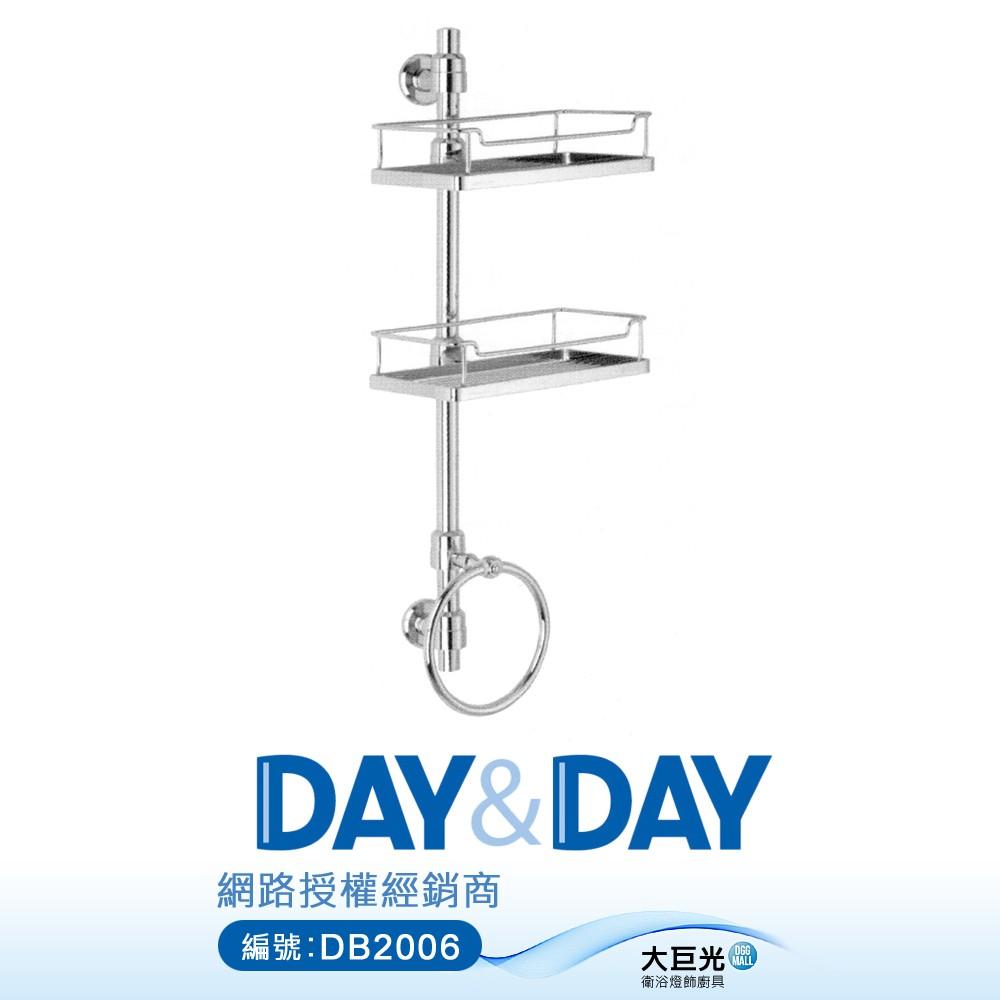 DAY&DAY  三層可旋轉直立式置物架_6670-04