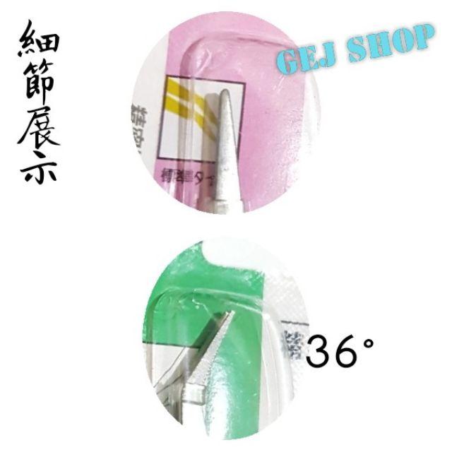 GEJ gooi 無磁性不銹鋼鑷子 不鏽鋼鑷子 TS12 TS15 適用於 手工藝 美甲 眼鏡安裝維修 耐酸 耐鹼