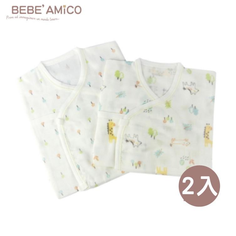 bebe Amico 童話森林-負離子紗布護手肚衣2入【佳兒園婦幼館】