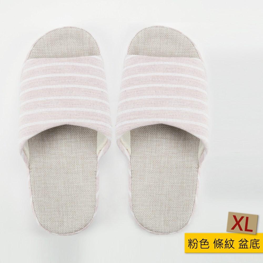 HOLA 舒適條紋盆底拖 粉色 XL