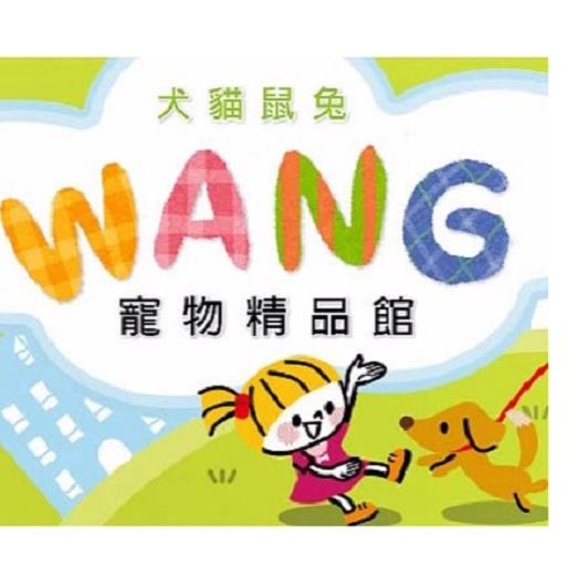 個人專屬 補運費 100元-250元賣場 『WANG』