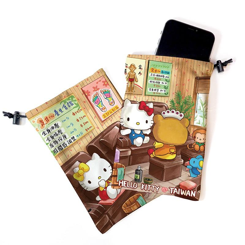 Hello Kitty 手機萬用袋 台灣按摩店款 台灣限定=布漾獨家設計= 三麗鷗官方授權