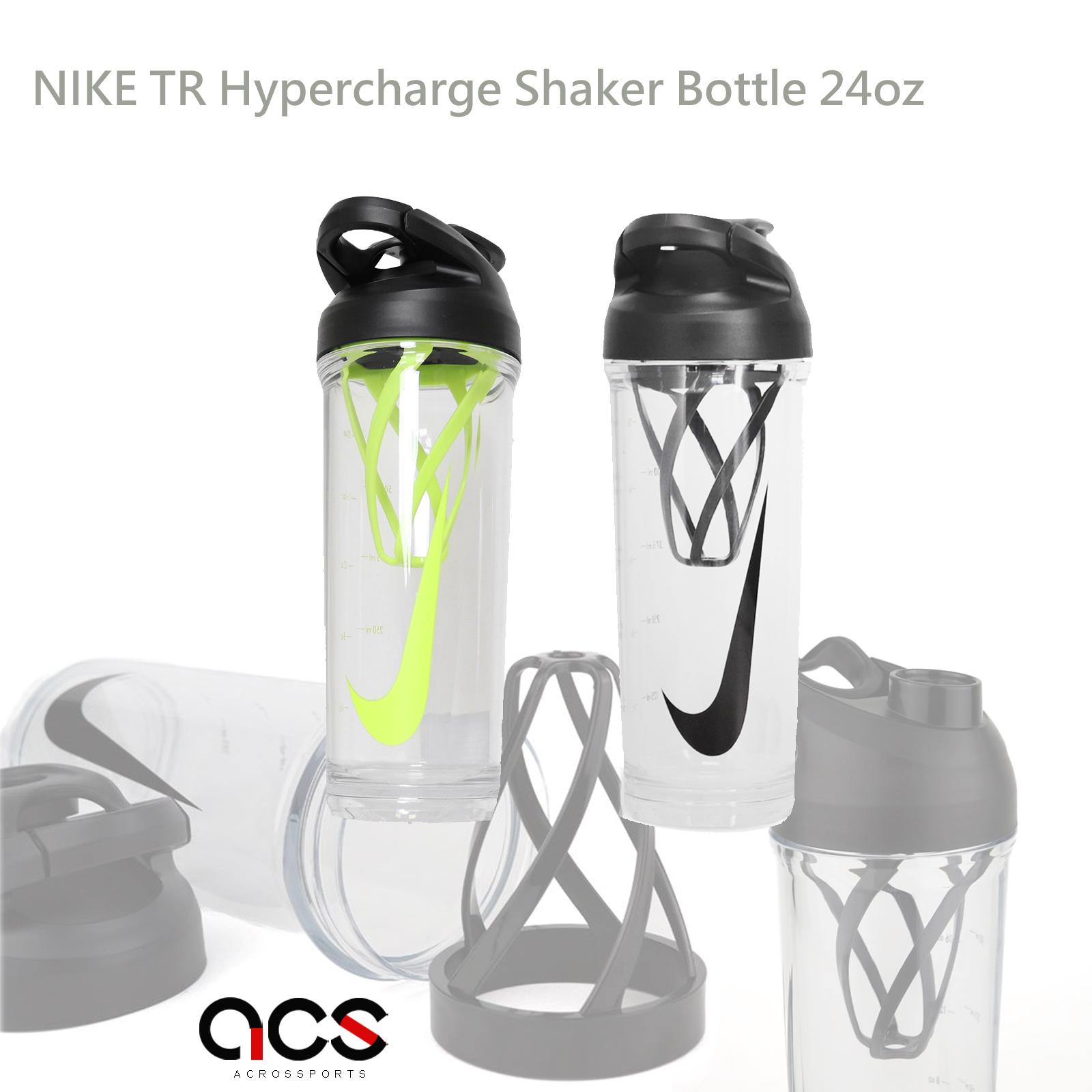 Nike 水壺 TR Hypercharge Shaker Bottle 709ml 搖搖杯 重訓 雪克杯 任選 ACS