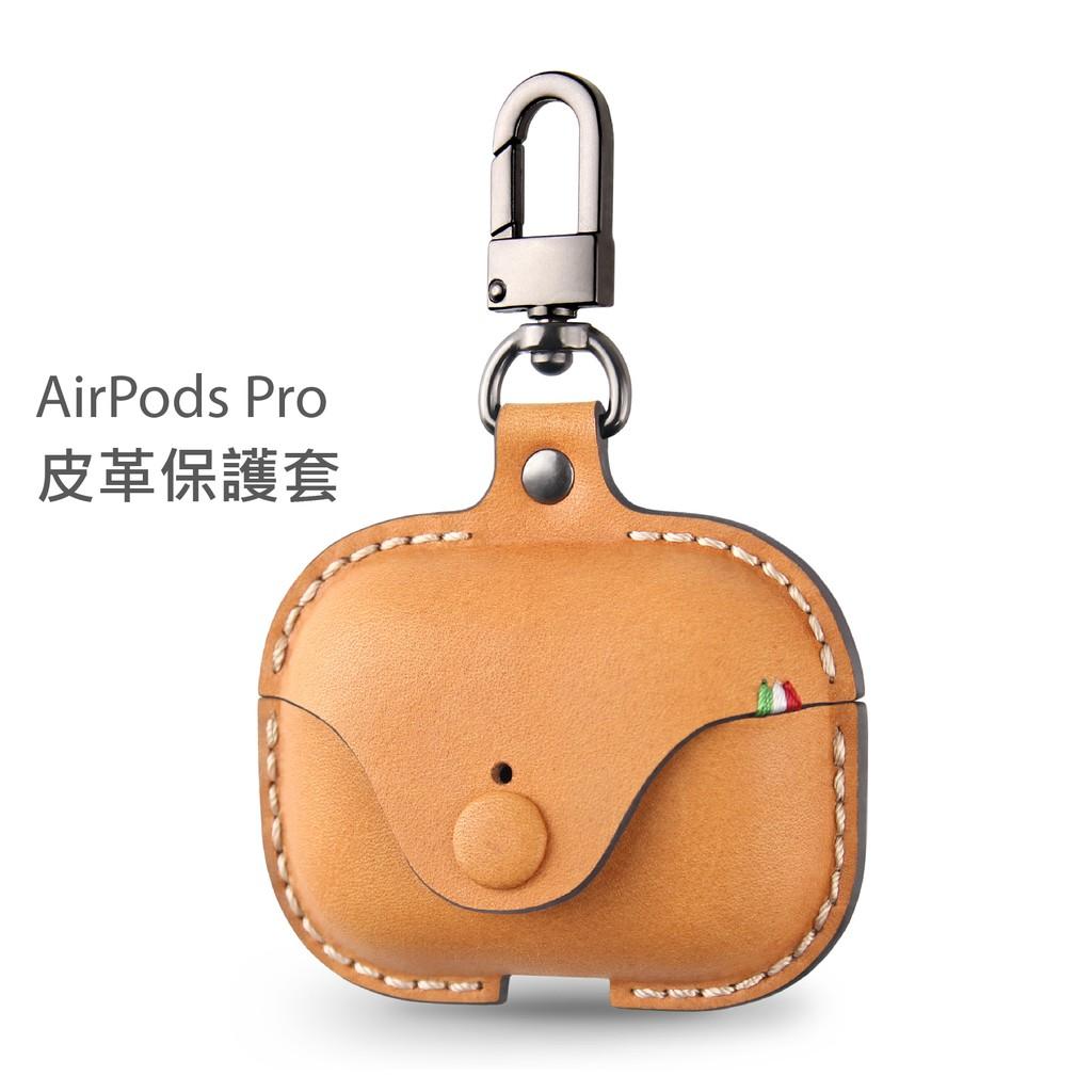Cozistyle AirPods Pro Leather case/ 無線耳機皮革保護套/真皮保護殼-亮駝色