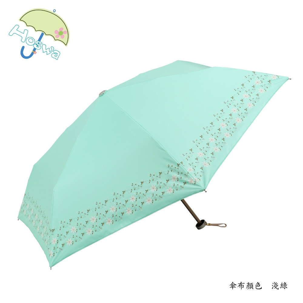 【Hoswa雨洋傘】日本風花之和漾輕量手開折傘 折疊傘雨傘陽傘 抗UV 防風 防曬 降溫 品牌時尚設計/非 反向傘