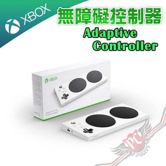 MICROSOFT XBOX ONE 無線 無障礙控制器 ADAPTIVE CONTROLLER PC PARTY