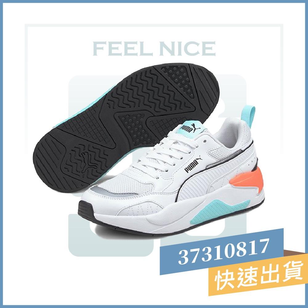 PUMA X-Ray 2 Square 白 藍 男女鞋 復古 緩震 基本款 情侶 休閒鞋 37310817