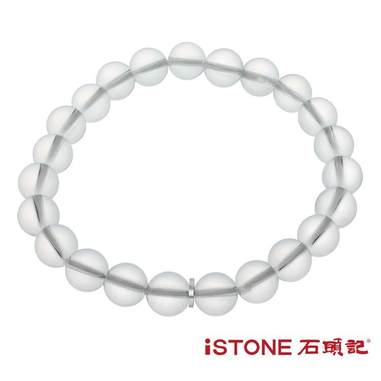 石頭記 白水晶手鍊-品牌經典-8mm