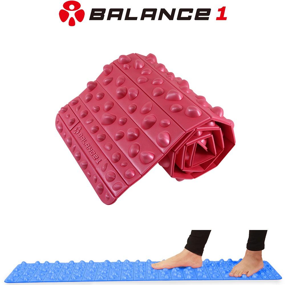 【BALANCE 1】足部按摩健康步道 紅色