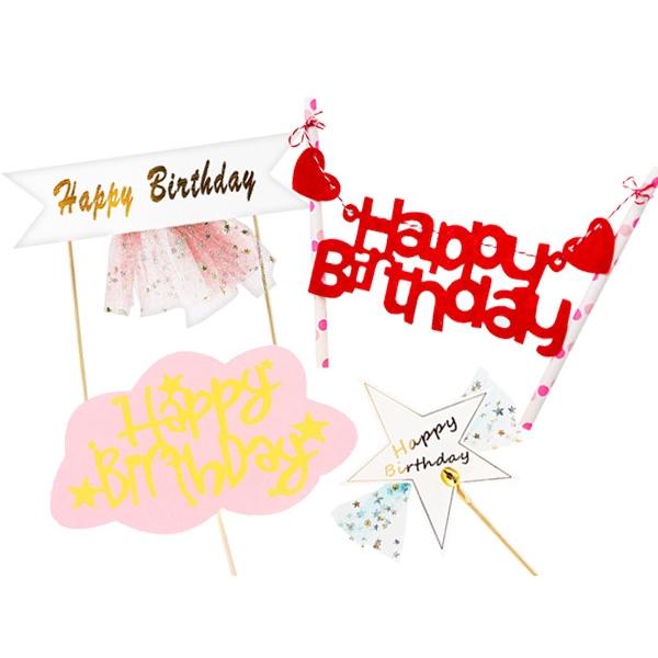 生日派對蛋糕甜品裝飾插旗(1入)【小三美日】圖案隨機出貨 D011765
