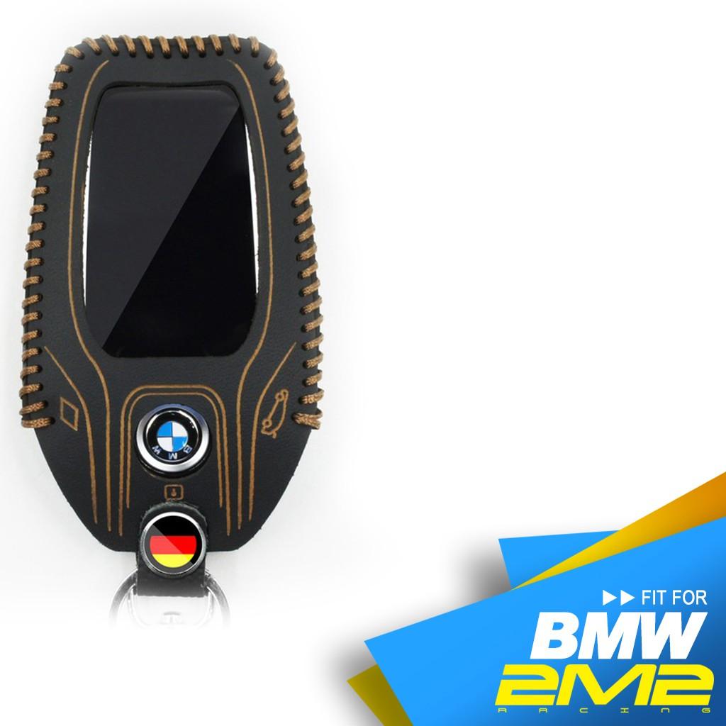 2M2 2014-17 BMW 7-series G11 G12 寶馬 汽車 7系列 觸控感應鑰匙 鑰匙包 廠商直送
