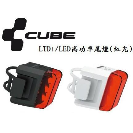CUBE LTD+/LED尾燈 紅光 C-13967 85