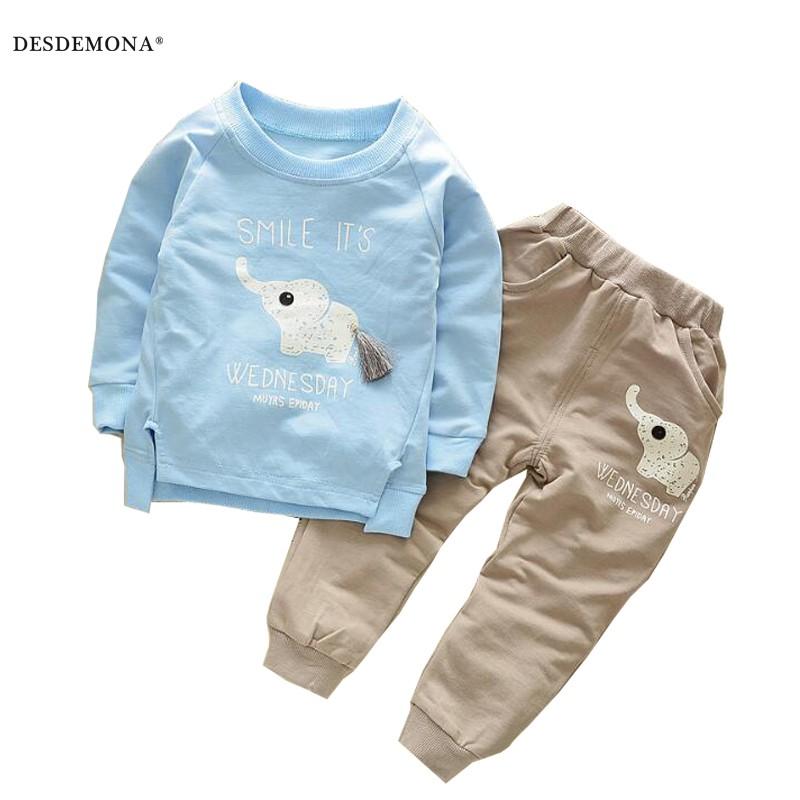 童裝 1-4歲寶寶秋裝長袖套裝兒童休閒 男童衛衣棉兩件套 男童女童長袖上衣 [DM商城]
