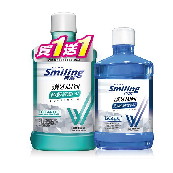 百齡護牙周到漱口水超級護齦W(沁涼薄荷), 500+250ml、贈品500ml