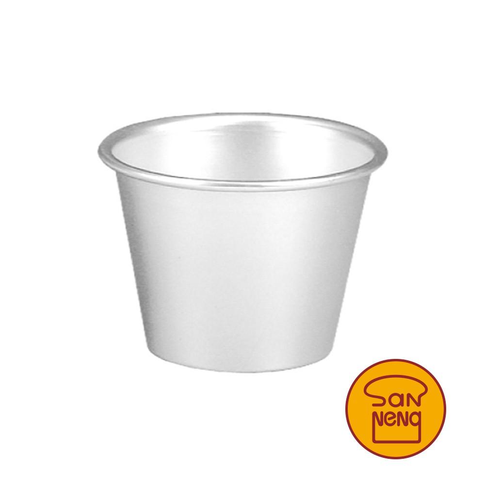 【SANNENG 三能】小布丁杯 布蕾杯 布丁烤杯-5入 陽極 SN60115 SN60125 SN60145