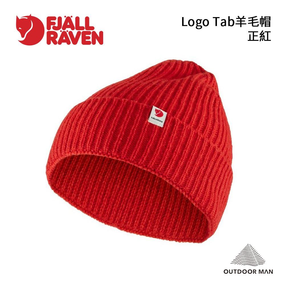 [Fjällräven] Logo Tab羊毛帽 /正紅 (FR78146-334)