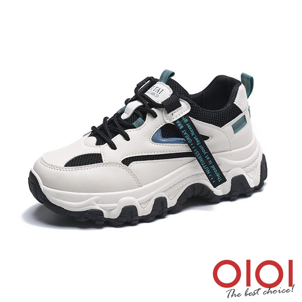 【0101shoes】休閒鞋 潮流話題輕量老爹鞋(黑) 【18-H1bk】【現+預】