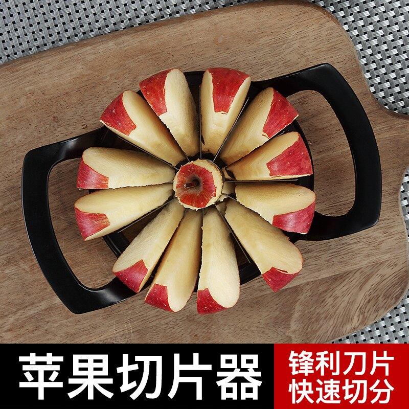 不銹鋼切蘋果神器花朵型家用多功能切水果去核工具蘋果切片分割器