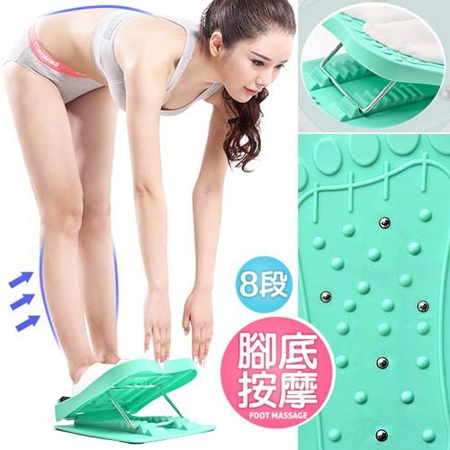 升級8段多角度足部按摩拉筋板D088-BL02足部穴道按摩腳底按摩器.八檔角度易筋板折疊足筋板拉筋版.美姿伸展保健平衡板