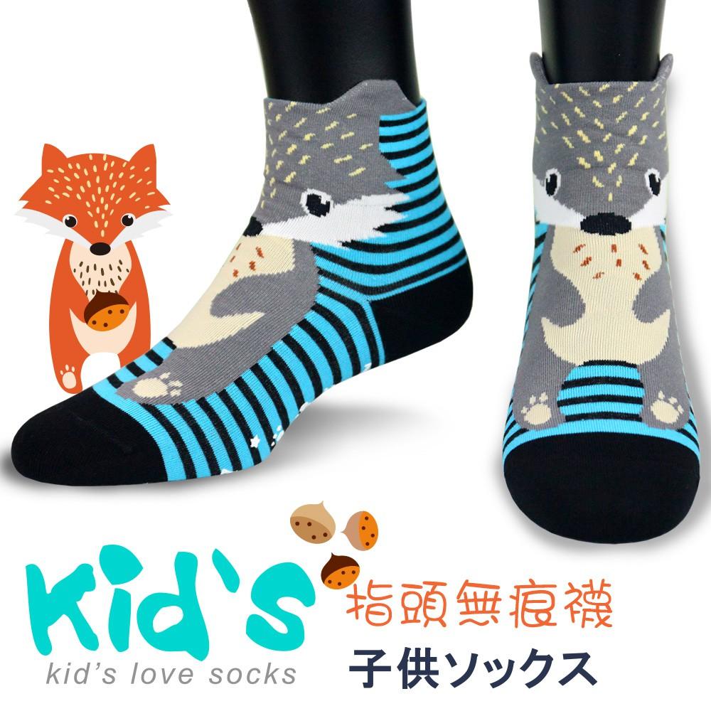 【KID】義大利台針織台灣製棉質止滑童襪(3004)-1雙入藍色