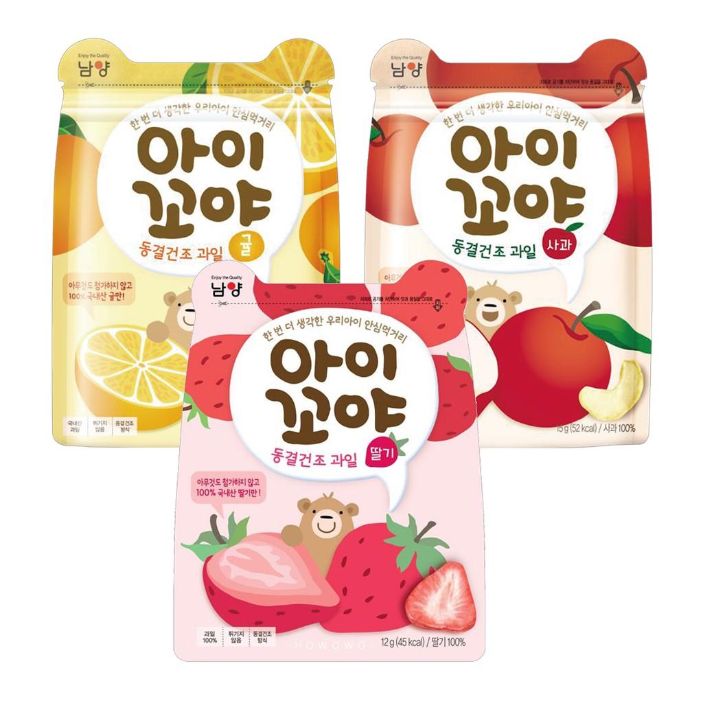 林貝兒 冷凍乾燥水果12g(蘋果/橘子/草莓)【甜蜜家族】