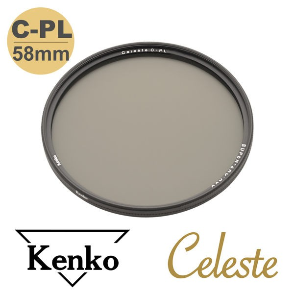 Kenko Celeste C-PL 58mm 時尚簡約頂級偏光鏡