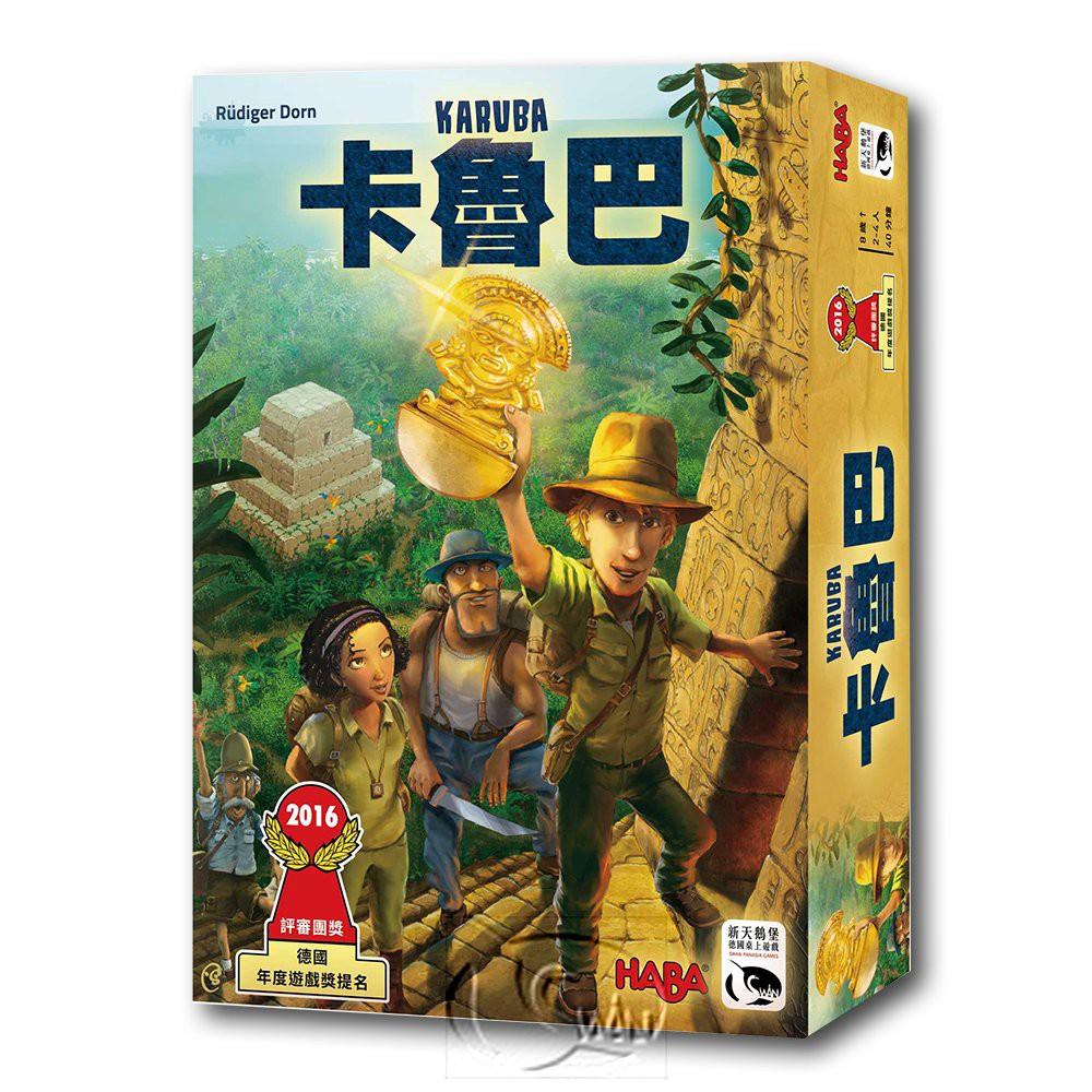 【新天鵝堡桌遊】卡魯巴 Karuba-中文版