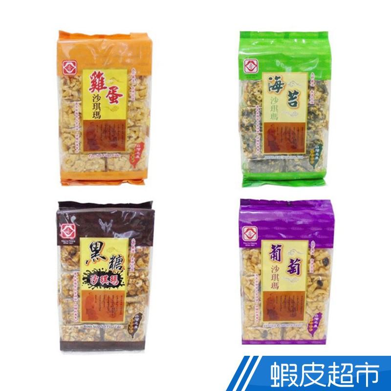 口留香 沙其瑪 200g(雞蛋/海苔/黑糖/葡萄) 現貨   蝦皮直送