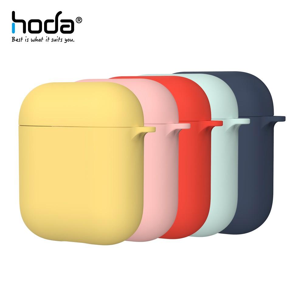 hoda Apple AirPods 1/2 液態矽膠保護殼 馬卡龍系列